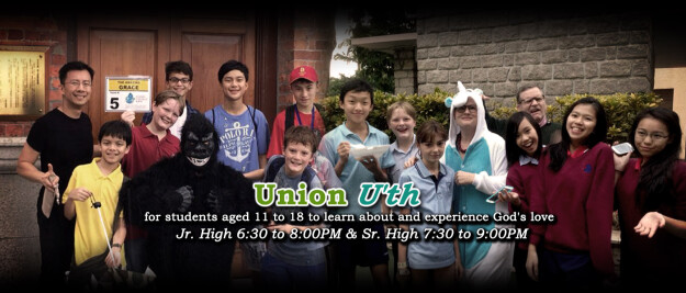 U'th Group