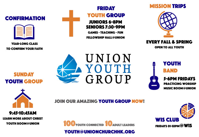 Youth Ministry | Union Church