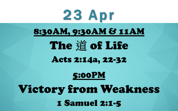 23 April Sermon Title