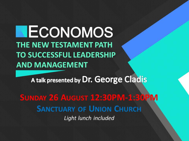 Economos - The New Testament Path to Successful Leadership and Management