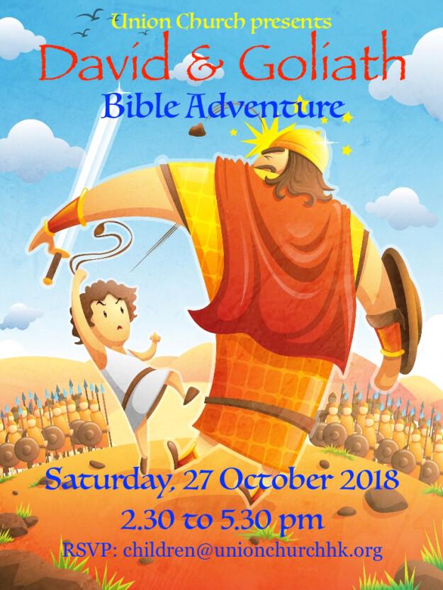 """David & Goliath"" Bible Adventure Hallelujah Party"