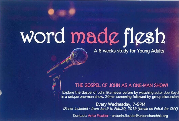 """Word Made Flesh"": The Gospel of John as a one-man show!"