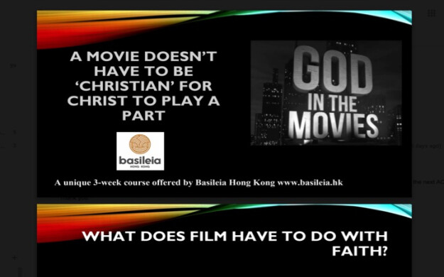 'GOD IN THE MOVIES'