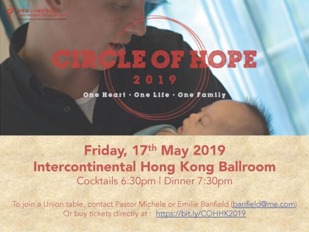 International China Concern (ICC) Circle of Hope Dinner 2019 - 17 May 2019