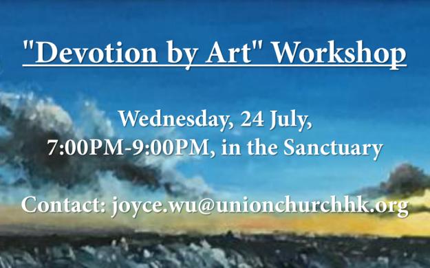 """""""Devotion by Art"""" Workshop,"""